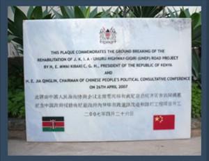 Kenya-Opening-plaques